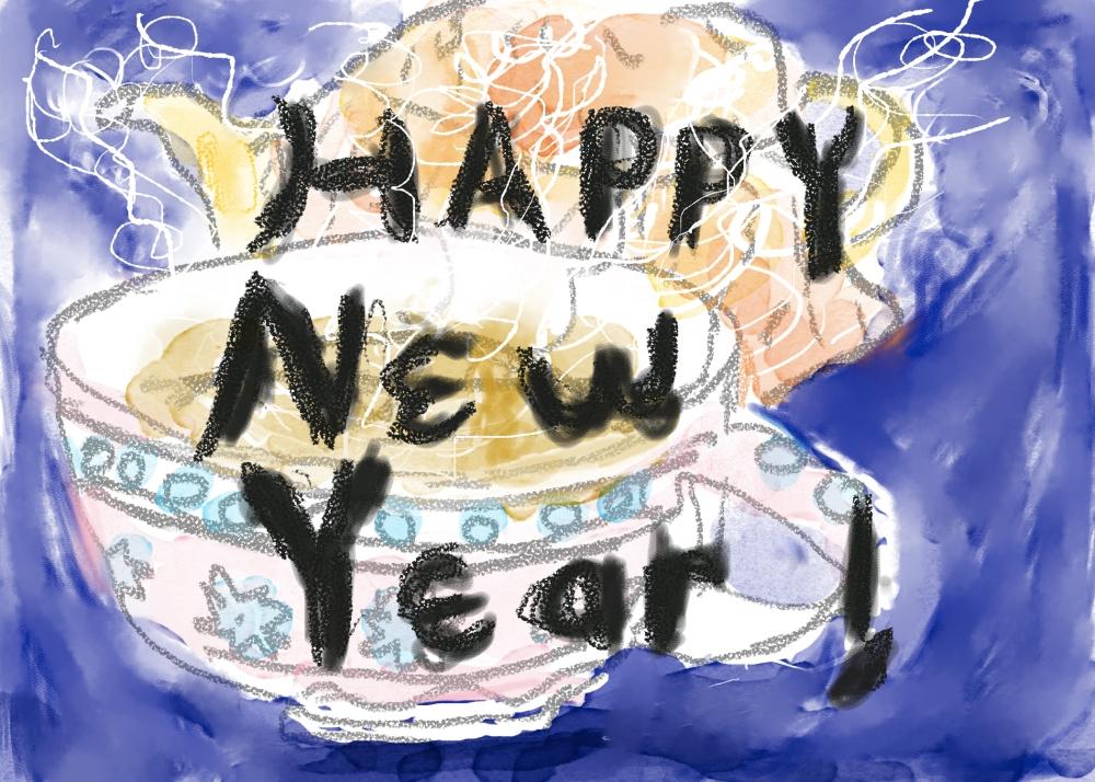 happy new year copy.jpg